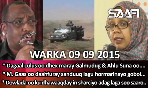 Photo of World News 09 09 2015 Universal Tv Warkii dalka