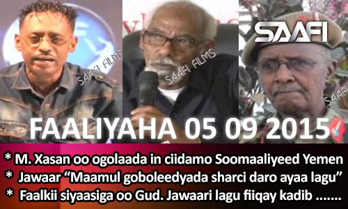 Photo of Faaliyaha Qaranka 05 09 2015 Jawaari oo faal loo fiiriyay, qosol.