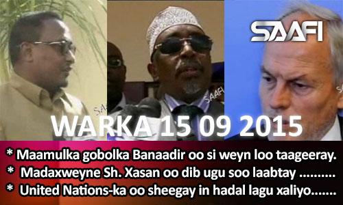 Photo of World News 15 09 2015 Maamulka gobolka Banaadir oo si weyn loo taageeray.