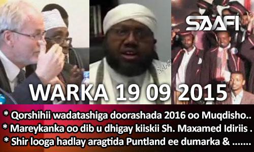 Photo of World News 19 09 2015 Sh. Maxamed Idiriis oo dacwadii loo heystay dib loo dhigay.