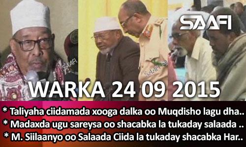 Photo of World News 24 09 2015 Taliyaha ciidamada xooga dalka oo Muqdisho lagu dhaariyay.