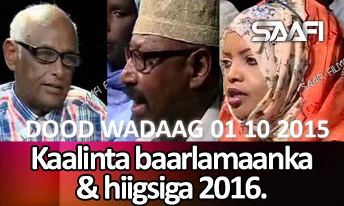 Photo of Kaalinta baarlamanka ee doorashada 2016 & Dood Wadaag 01 01 2015