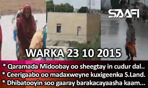Photo of World News 23 10 2015 Qamada Midoobay oo sheegay in cudurka dabeesha laga…
