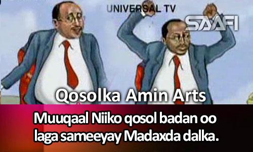 Photo of Amin Arts oo niiko qosol ka sameeyay madaxda dalka iyadoo…
