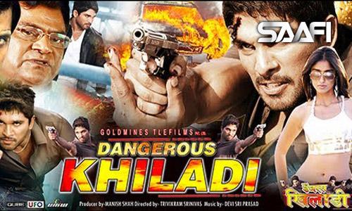 Dangerous Khiladi Saafifilms.com