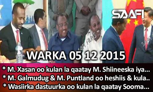 Photo of World News 05 12 2015 Madaxweyne Xasan oo la kulmay madaxweynaha Shiinaha..