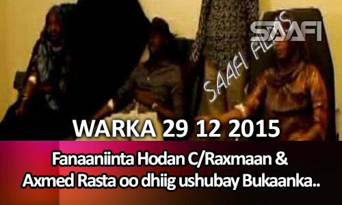 Photo of Warka 29 12 2015 Fanaaniinta Hodan C/raxmaan & Axmed Rasta oo dhiib ushubay bukaanka isbital Madiina