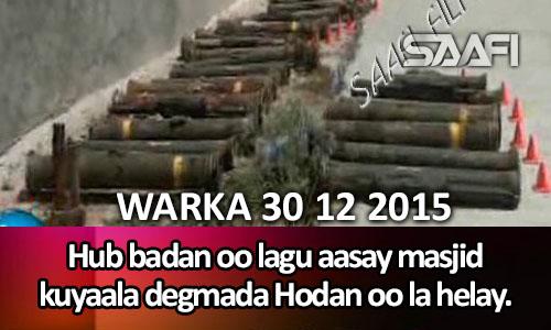 Photo of Warka 30 12 2015 Hub badan oo lagu aasay masjid kuyaala degmada Hodan oo la helay…