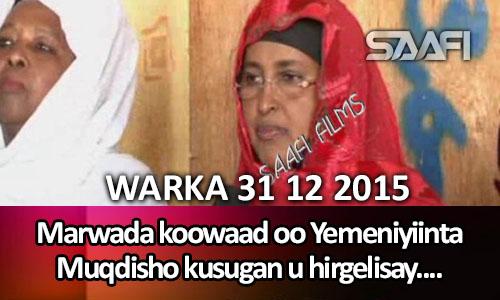 Photo of Warka 31 12 2015 Marwada koowaad oo Yemeniyiinta Muqdisho kusugan u hirgelisay…