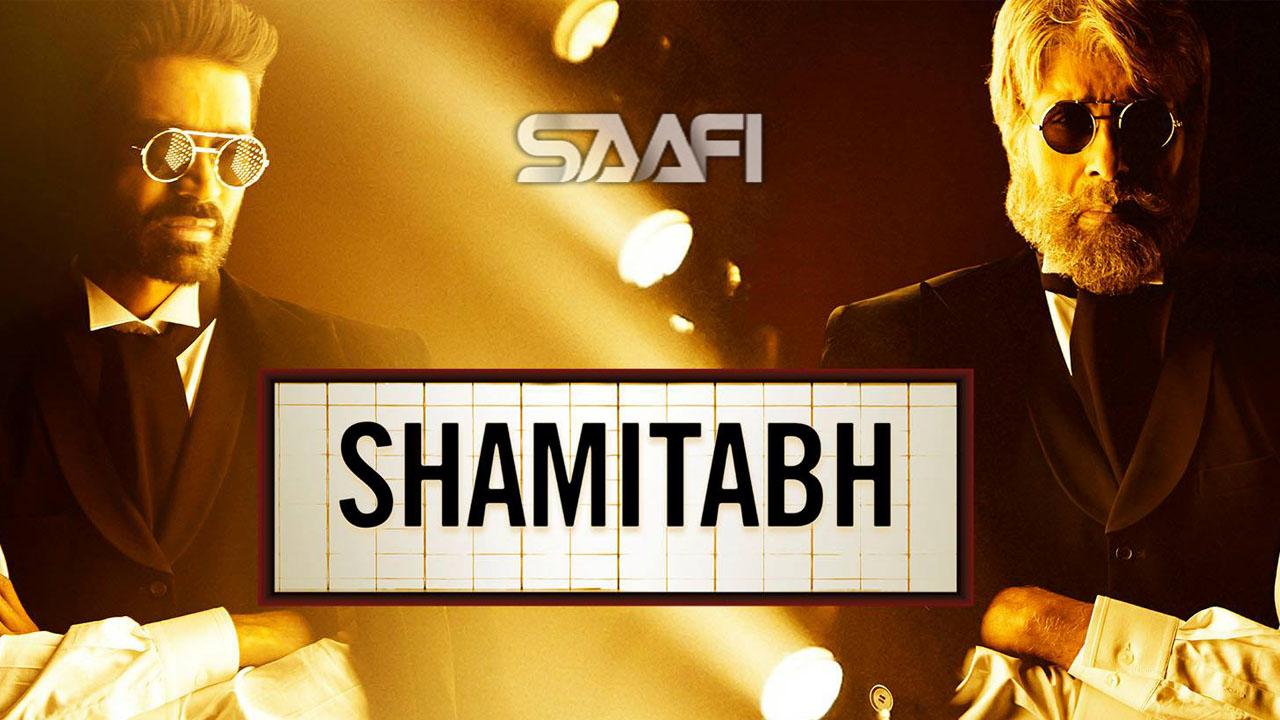 Photo of Shamiitaab