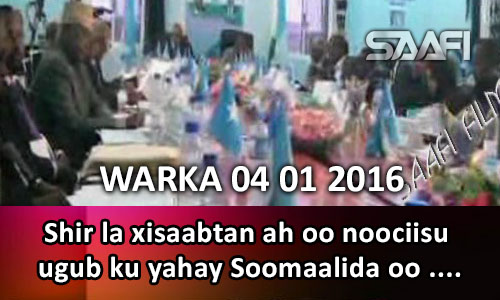 Photo of Warka 04 01 2016 Shir la xisaabtan ah oo noociisu ugub ku yahay Soomaalida oo …