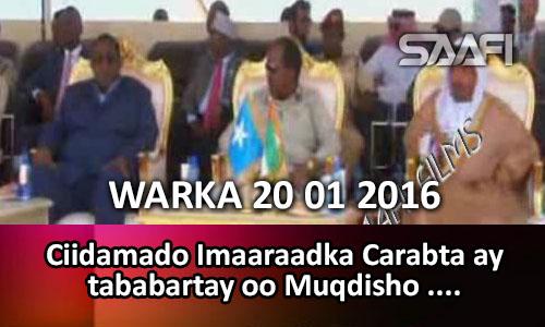 Photo of Warka Universal Tv 20 01 2016 Ciidamo Imaaraadka Carabtay ay tababartay oo Muqdisho…