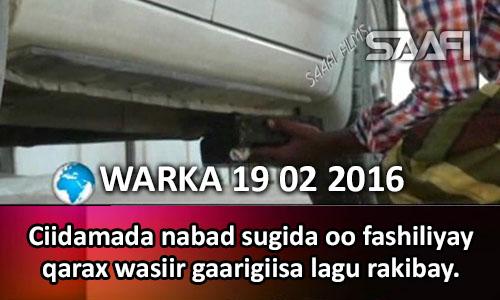 Photo of Warka 19 02 2016 Ciidamada nabad sugida oo fashiliyay qarax wasiir gaarigiisa lagu rakibay