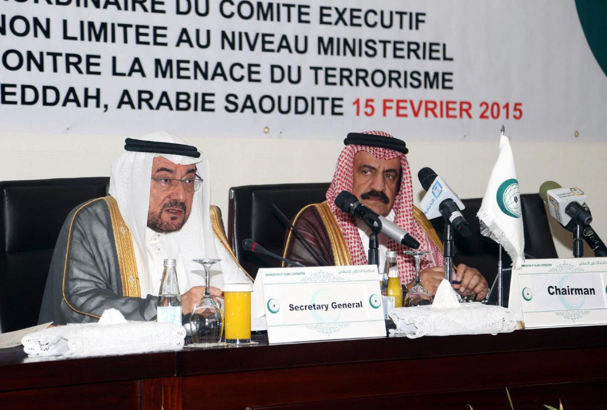 Photo of Saudi Arabia condemns terrorist attacks in Somalia, Afghanistan