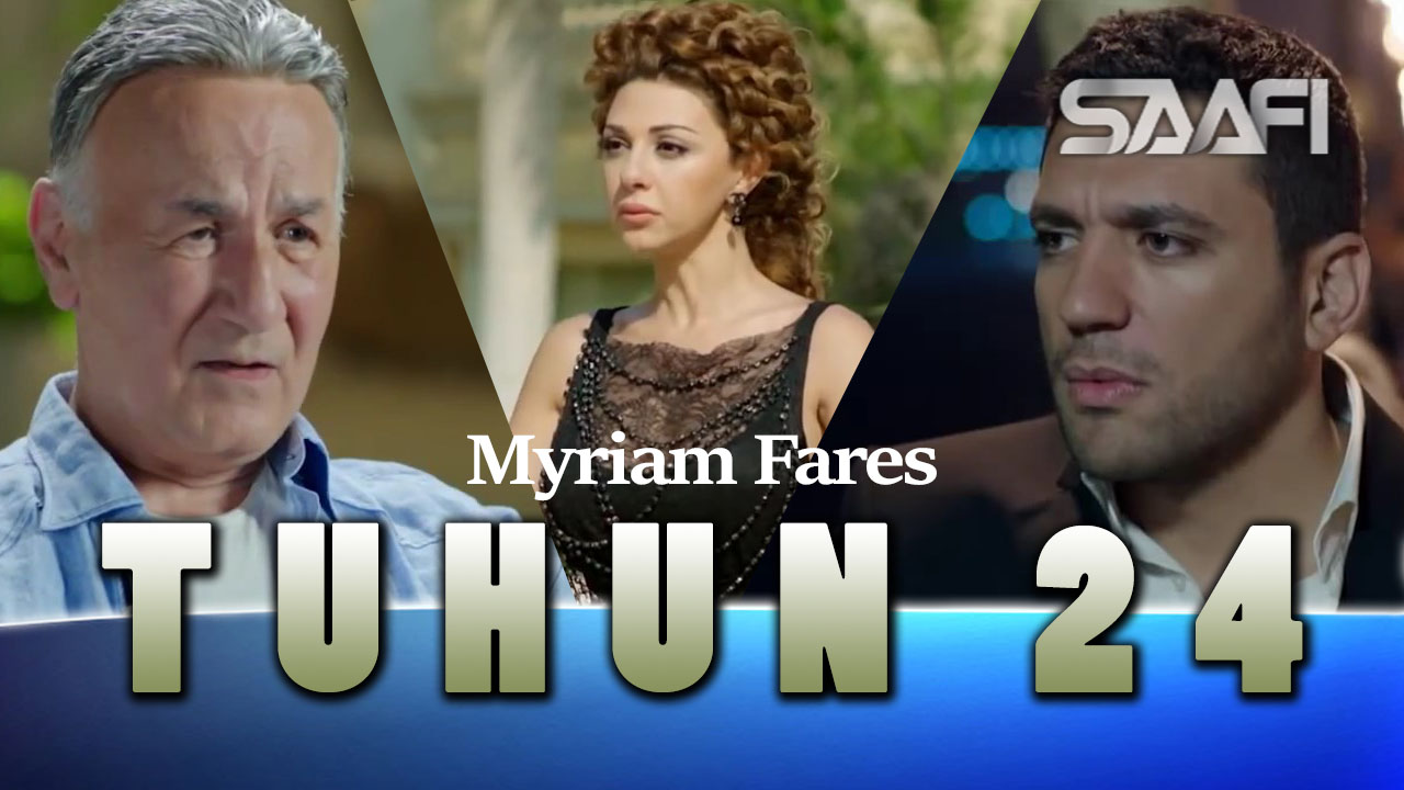 Photo of Tuhun Part 24