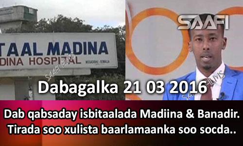Photo of Dabagalka Wararka 21 03 2016 Dab qabsaday isbitaalada Madiina & Banaadir & tirada soo xulayaasha baarlamaanka