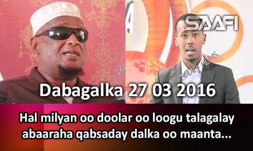 Photo of Dabagalka Wararka 27 03 2016 Hal Milyan oo Doolar oo loogu talagalay abaaraha qabsaday dalka oo maanta..