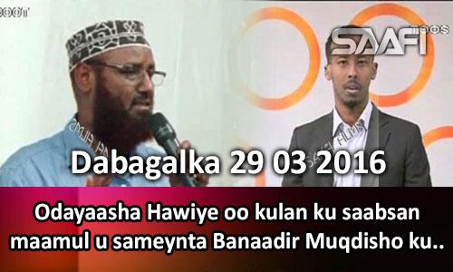 Photo of Dabagalka Wararka 29 03 2016 Odayaasha Hawiye oo kulan ku saabsan maamul u sameynta Banaadir Muqdisho ku yeeshay