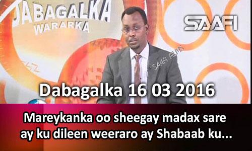 Photo of Dabagalka wararka 16 03 2016 Mareykanka oo sheegay in weeraro ay Soomaaliya ka geysteen ku dileen madax Shabaab ah