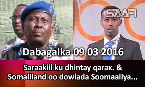 Photo of Dagalka wararka 09 03 2016 Saraakiil ku dhimatay qarax & Soomaaliland oo sheegtay in dowlada Soomaaliya la bilaaweyso