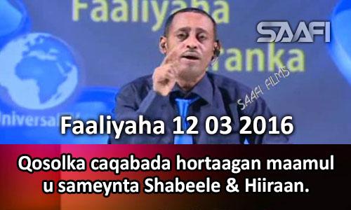 Photo of Faaliyaha Qaranka 12 03 2016 Qosolka caqabada hortaagan maamul u sameynta Shabeele & Hiiraan.
