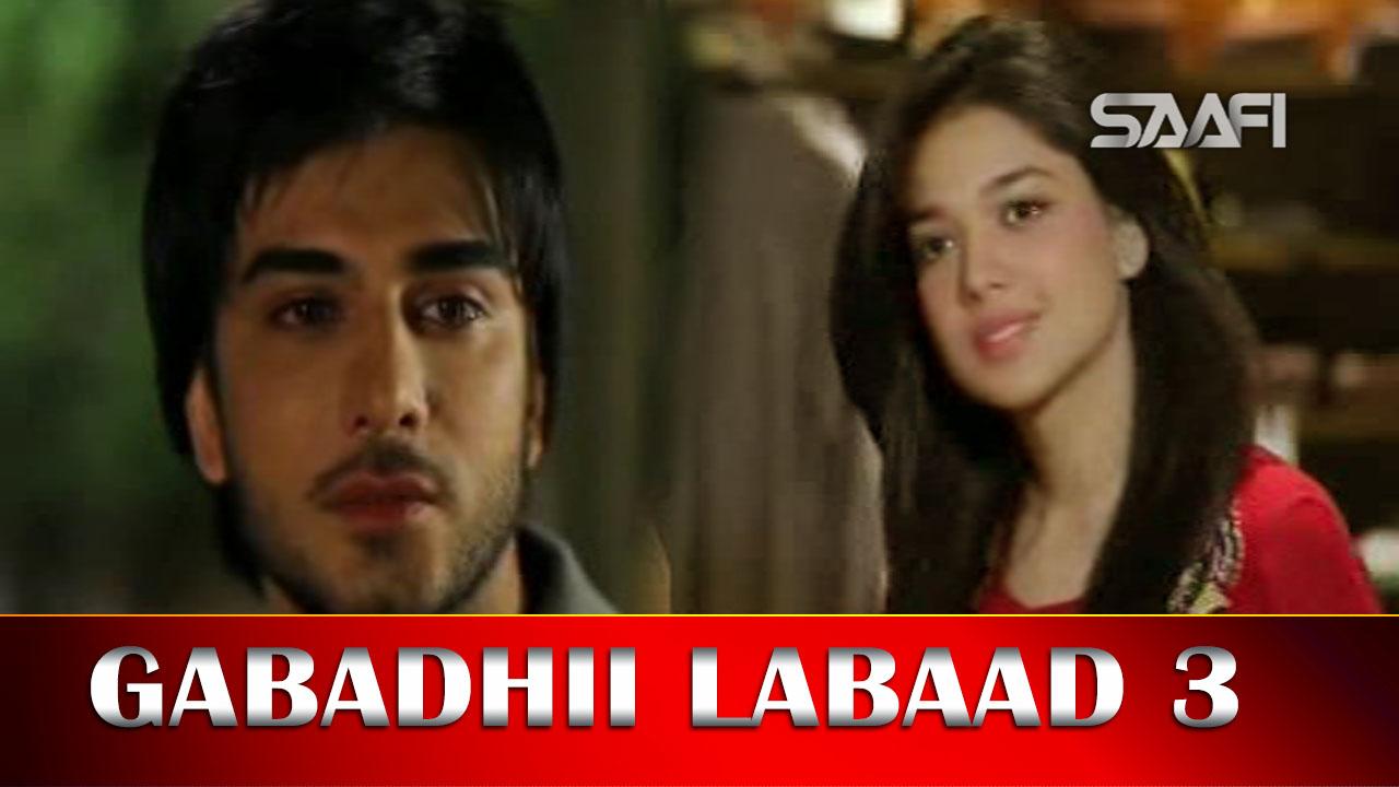 Photo of Gabadhii Labaad 3