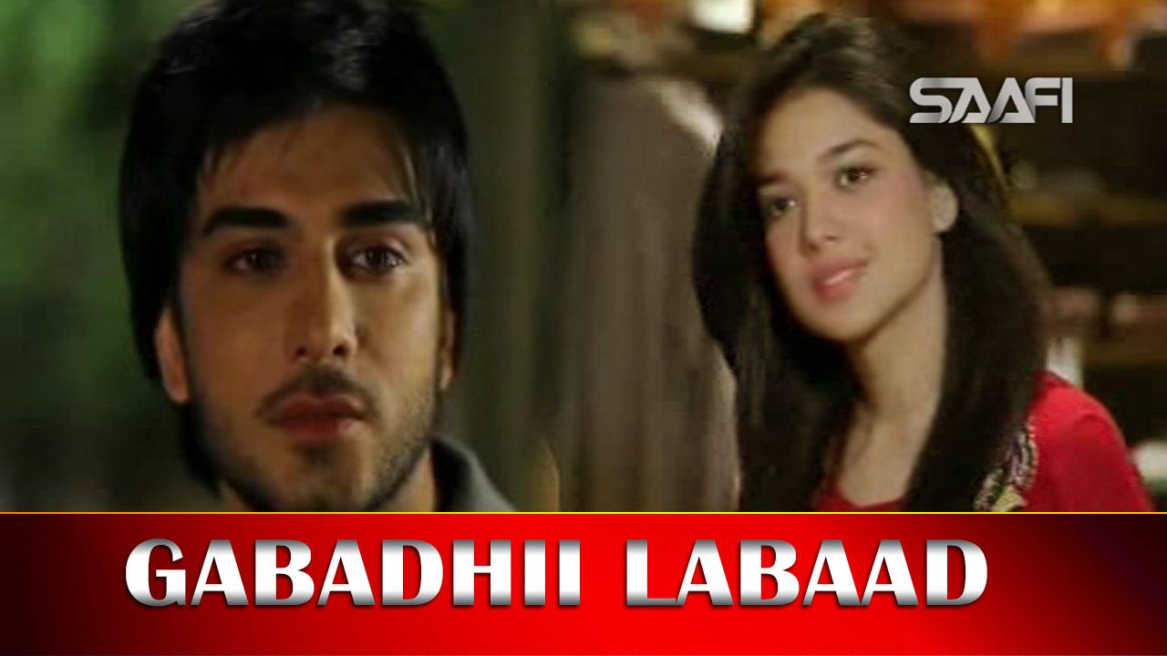 Photo of Gabadhii Labaad Advert