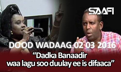 Photo of Maamulka Banaadir ma sugan karaa amnigiisa Dood Wadaag 02 03 2016