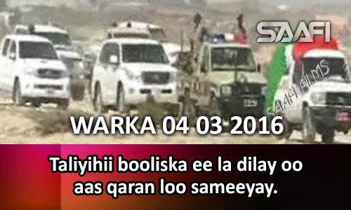 Photo of Warka 04 03 2016 Taliyihii booliska ee la dilay oo aas qaran loo sameeyay
