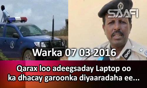 Photo of Warka 07 03 2016 Qarax loo adeegsaday Laptop oo ka dhacay garoonka diyaaradaha Beledweyne…
