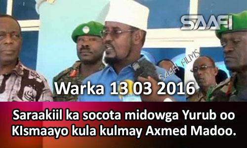 Photo of Warka 13 03 2016 Saraakiil ka socota midowga Yurub oo Kismaayo kulan kula qaatay Axmed Madoobe
