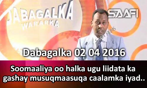 Photo of Dabagalka Wararka 02 04 2016 Soomaaliya oo halka ugu liidata ka gashay musuqmaasuqa caalamka