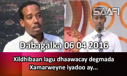 Photo of Dabagalka Wararka 05 04 2016 Xildhibaan lagu dhaawacay degmada Xamarweyne ee Muqdisho