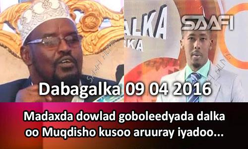 Photo of Dabagalka Wararka 09 04 2016 Madaxda dowlad goboleedyada oo Muqdisho kusoo aruuray iyadoo maalinka beri ah
