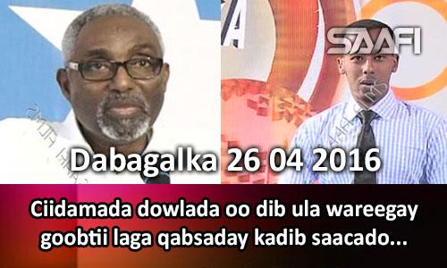 Photo of Dabagalka Wararka 26 04 2016 Ciidamada dowlada oo dib ula wareegay goobtii laga qabsaday kadib saacado dagaal socday