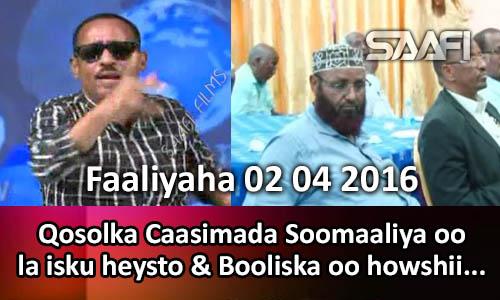 Photo of Faaliyaha Qaranka 02 04 2016 Qosolka caasimada Soomaaliya oo la isku heysto & Booliska oo la wareegayo howshii Taraafikada