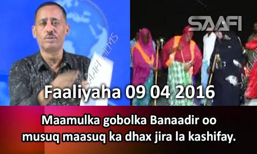 Photo of FAALIYAHA QARANKA 09 04 2016 Maamulka gobolka Banaadir oo musuq maasuq ka dhex jira la kashifay