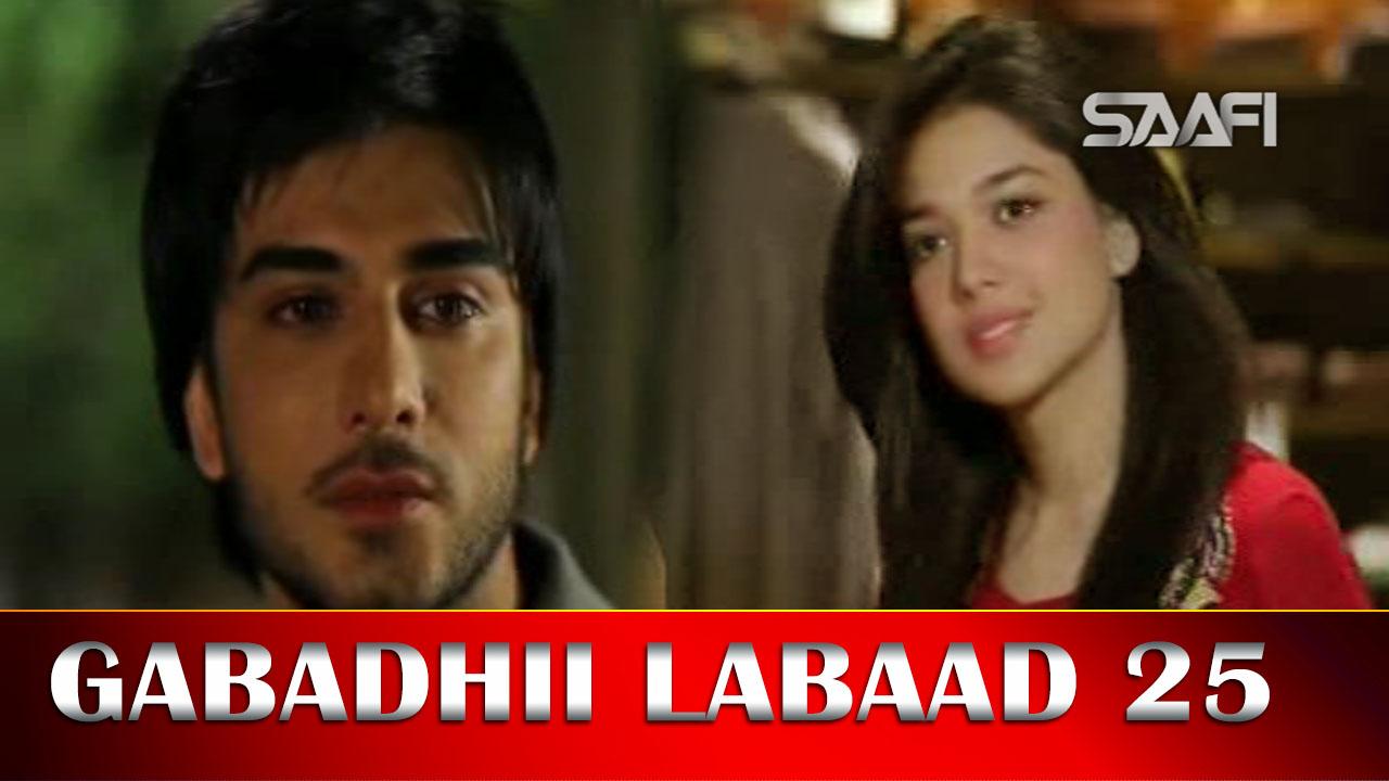 Photo of Gabadhii Labaad 25