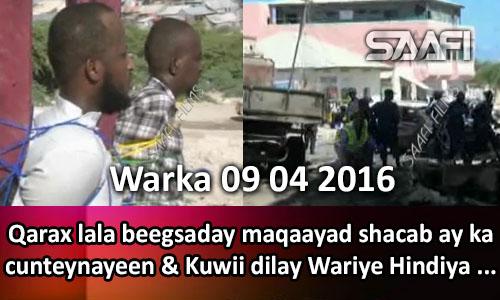 Photo of Warka 09 04 2016 Qarax lala beegsaday maqaayad dad rayid ay ka cunteynayeen & Kuwii dilay wariye Hindiya oo