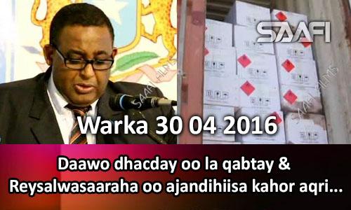 Photo of Warka 30 04 2016 Garoonka Aadan Cade oo lagu qabtay dhalinyaro qaab cusub u tahriibeysay…