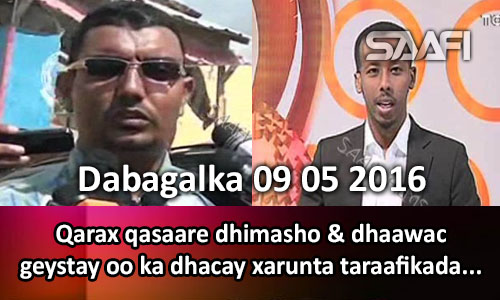 Photo of Dabagalka Wararka 10 05 2016 Qarax qasaare dhimasho & dhaawac geystay oo ka dhacay xarunta taraafikada Muqdisho.