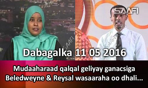 Photo of Dabagalka Wararka 11 05 2016 Mudaaharaadyo qalqal geliyay ganacsiga Beledweyne & Reysalwasaaraha oo dhalinta.