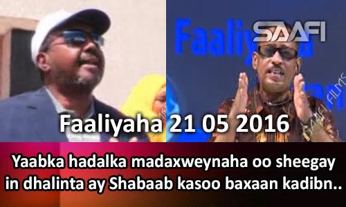 Photo of Faaliyaha Qaranka 21 05 2016 Yaabka hadalka madaxweynaha oo sheegay in dhalinta ay Shabaab kasoo baxaan kadibna ay.