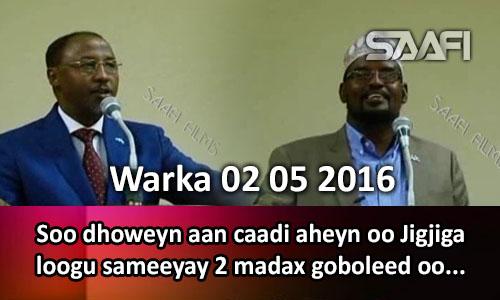 Photo of Warka 02 05 2016 Soo dhoweyn aan caadi aheyn oo laba madax goboleed loogu sameeyay Jigjiga