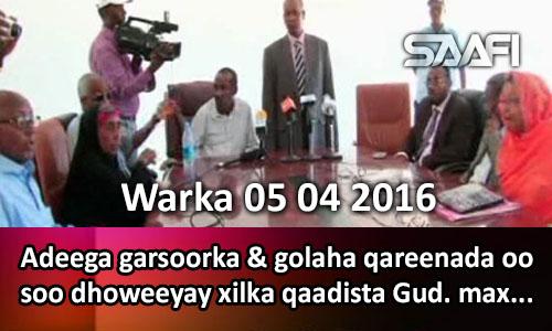 Photo of Warka 05 05 2016 Adeega garsoorka & golaha qareenada oo soo dhoweeyay xilka qaadista gudoomiyaha maxkamada sare