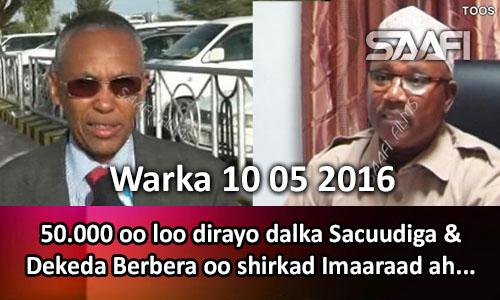 Photo of Warka 10 05 2016 Konton kun oo Soomaali ah oo Sacuudiga loo dirayo & dekeda Berbera oo shirkad Imaaraad ah.