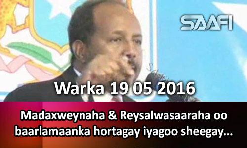 Photo of Warka 19 05 2016 Madaxweynaha & Reysalwasaaraha oo baarlamaanka hortagay iyagoo sheegay.