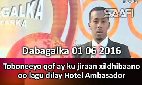 Photo of Dabagalka Wararka 01 06 2016 Toboneeyo qof oo ay ku jiraan xildhibaano oo ku geeriyooday weerarkii Hotel Ambasador.