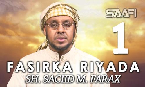 Photo of Fasirka Riyada Part 1 Sheekh Siciid Maxamed Faarax