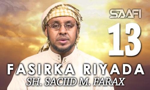 Photo of Fasirka Riyada Part 13 Sheekh Siciid Maxamed Faarax